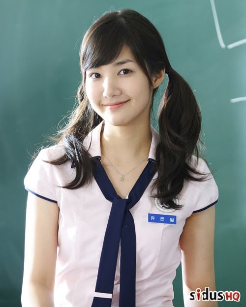KOREA SEXY GIRL PICTURE: Park Min Young