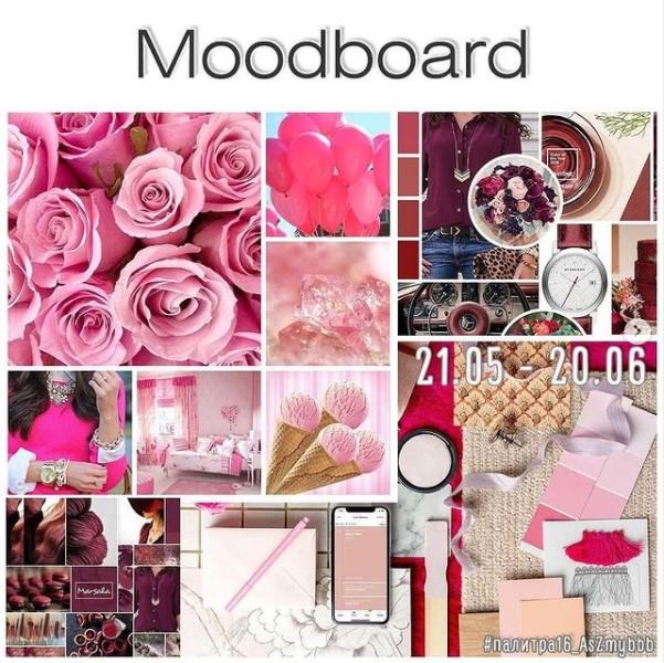 +++Moodboard 20/06