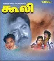 Watch Coolie (1998) Tamil Movie Online