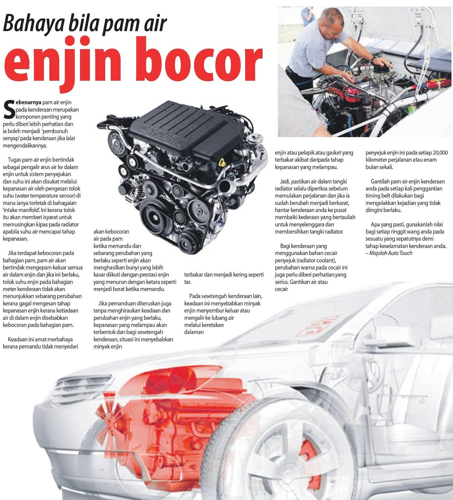 Jom belajar mekanik sekejap linkwithin pam air kenderaan bertindak sebagai pengalir arus air ke dalam enjin untuk sistem penyejukan dan suhu ini akan
