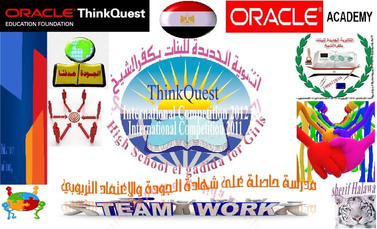 http://el_thanwyabanat.blogspot.com