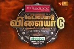 Vettaiyadu Vilayadu  01-05-2016 Vijay tv MAY DAY Special 2015