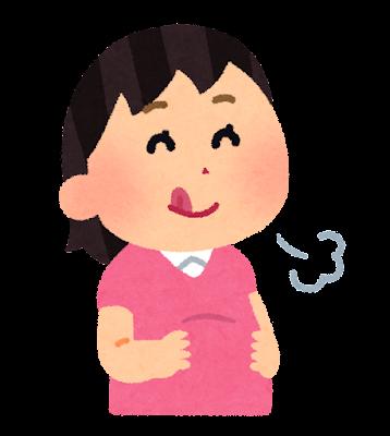 満腹な人のイラスト(女性 ... : 無料年賀状2015 : 年賀状