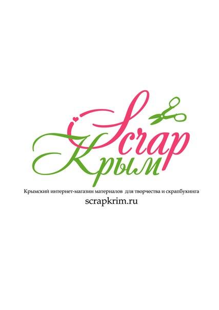 Магазин чипбордов в Крыму