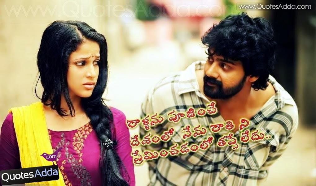 ... Quotes Adda.com   Telugu Quotes   Tamil Quotes   Hindi Quotes