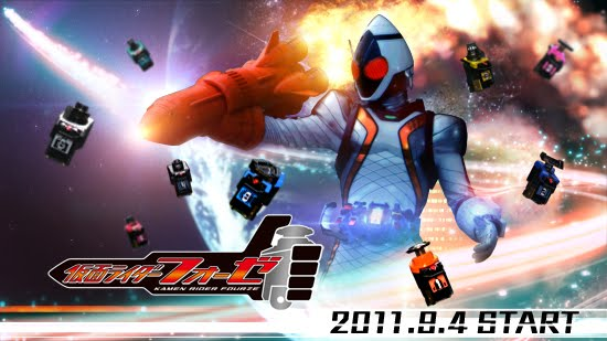 Kamen Rider Fourze Ganbaride CM