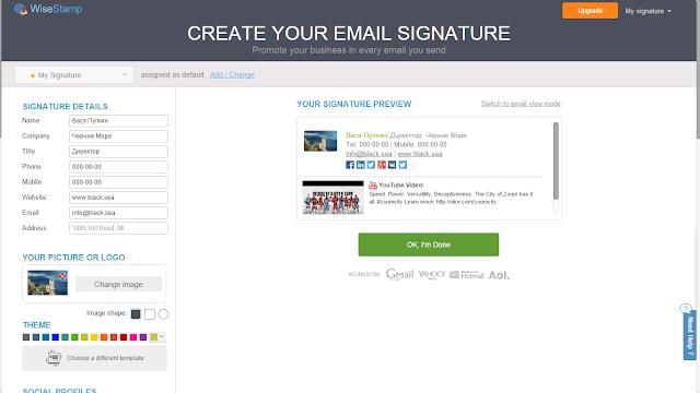 Как в yandex почте сделать подпись