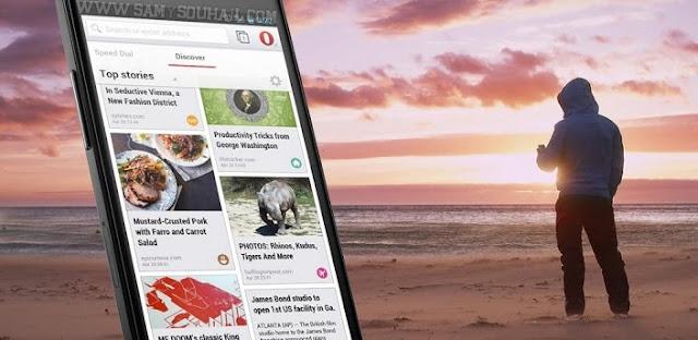 تطبيق Opera browser و Opera Mini متصفح الأنترنت الشهير لأجهزة أندرويد