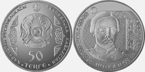 World Coin News: Kazakhstan 50 tenge 2014 - Shoqan Walikhanov