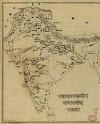 महाभारतकालीन भारतवर्ष के नगरों के प्राचीन नाम (Name of ancient Indian Cities during Mahabharat period)