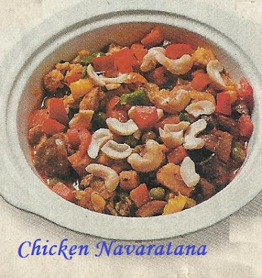 Navratan Chicken