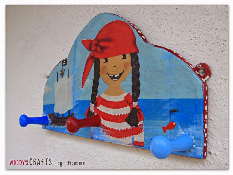 χειροποιητα διακοσμητικα τοιχου,ξυλινα χειροποιητα διακοσμητικα,ξυλινες χειροποιητες παιδικες κρεμαστρες,χειροποιητες παιδικες κρεμαστρες,ντεκουπαζ σε ξυλο