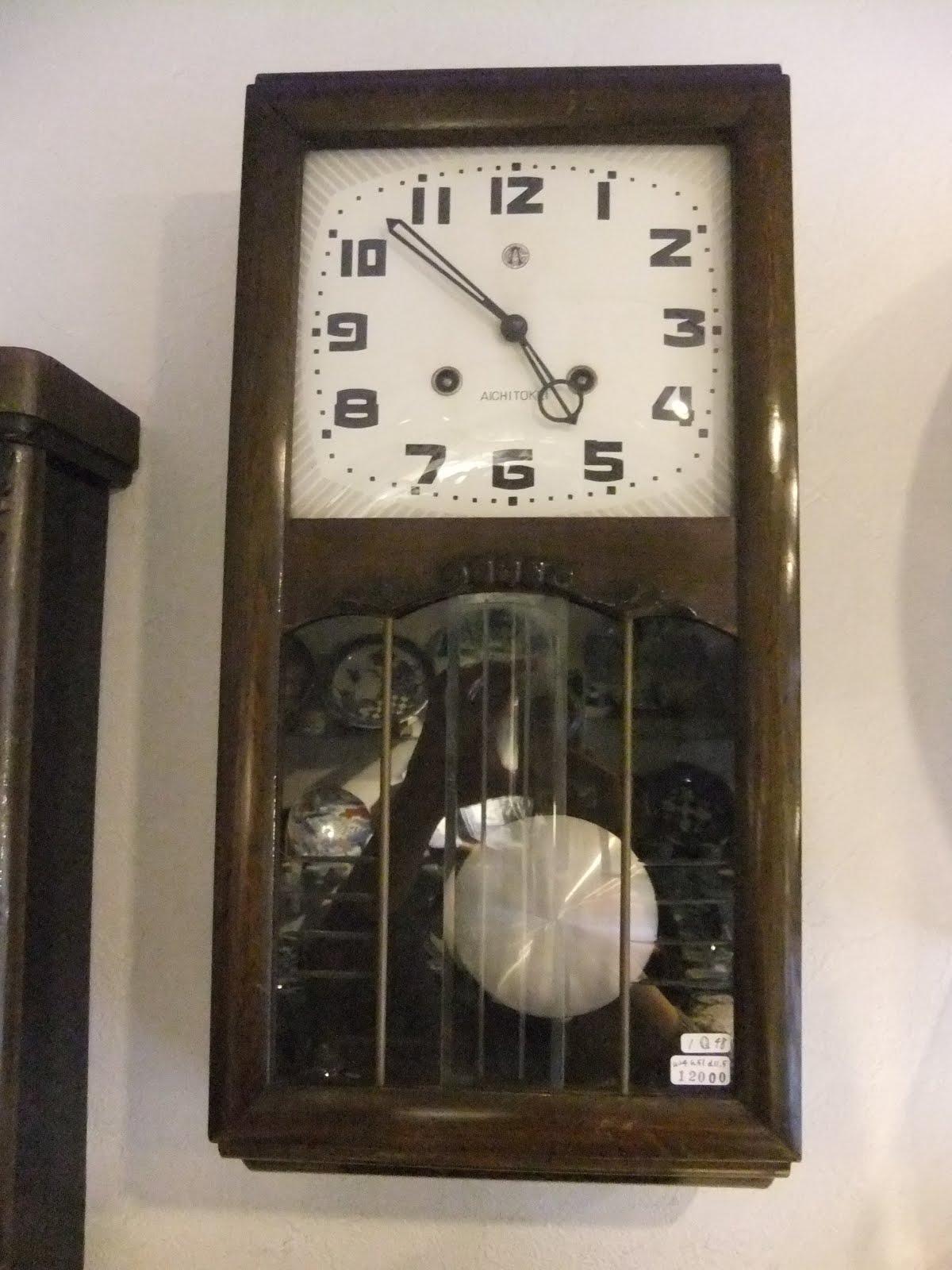 AICHI掛け時計