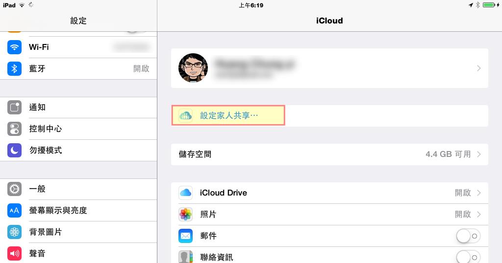 iOS 8 家人共享設定完全教學:共用購買App 與信用卡