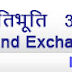 SEBI Recruitment 2015 Application Form at sebi.gov.in