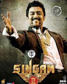 Singam 2 (2013) Mp3 Songs Free Download