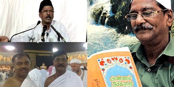 Periyar dasan passes away