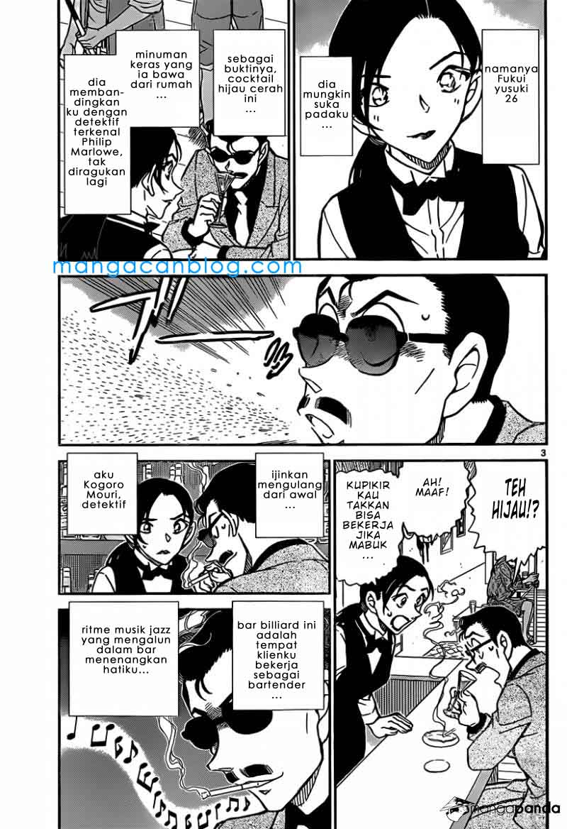 Komik detective conan 853 - Detektif bertemu kasus di bar 854 Indonesia detective conan 853 - Detektif bertemu kasus di bar Terbaru 2|Baca Manga Komik Indonesia|Mangacan
