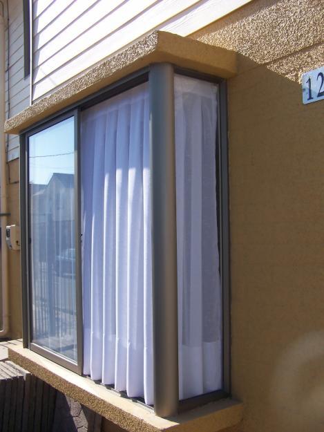 Set De Baño Confeccion:Confección de Cortinas, venta de Barras óxido y rieles aluminio en