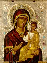 Prière à la Toute Sainte