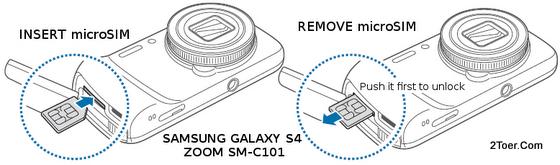 Samsung Galaxy S4 Zoom SM-C101 Insert Remove micro SIM Card