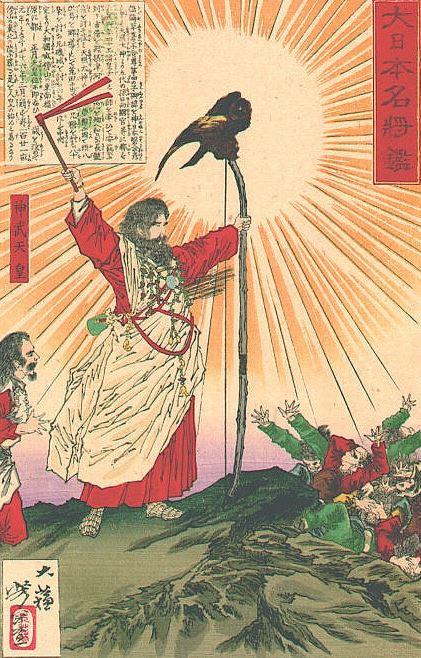 İlk Japon İmparatoru Jinmu