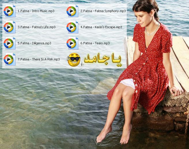 موسيقى مسلسل فاطمة غول جول mp3 تحميل جميع مقطوعات المسلسل التركى فاطمة الموسيقية كاملة