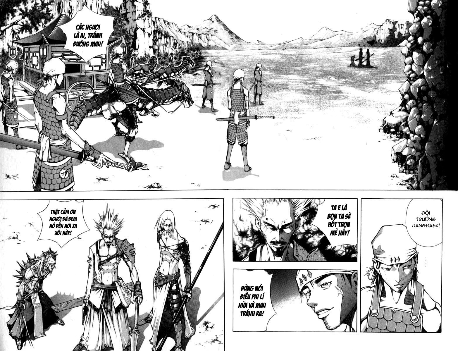 Utopia's Avenger Chap 1 trang 5