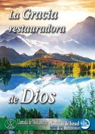 Revista Llamada de Medianoche
