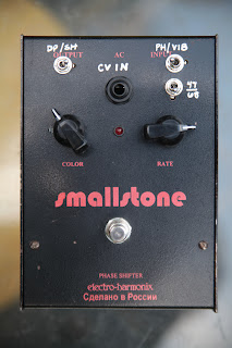 smallstone1