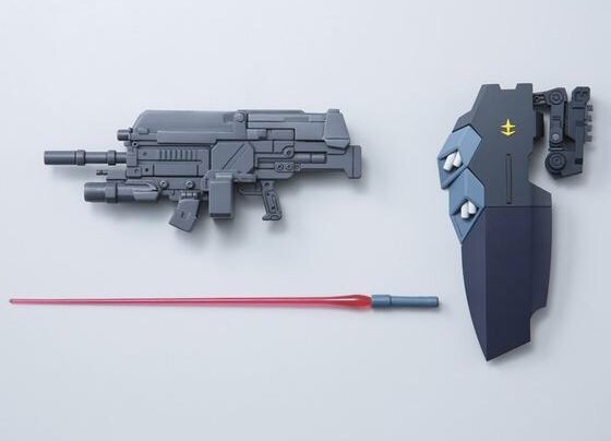 gundam plastic jesta cannon equipment