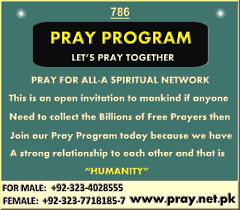 Pray Program