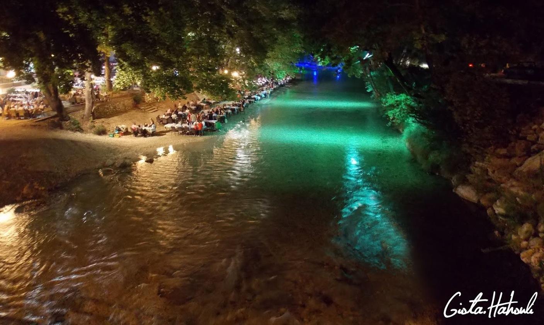 Ποταμός όμορφος κόσμος μαγικός
