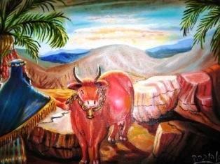 Красная корова