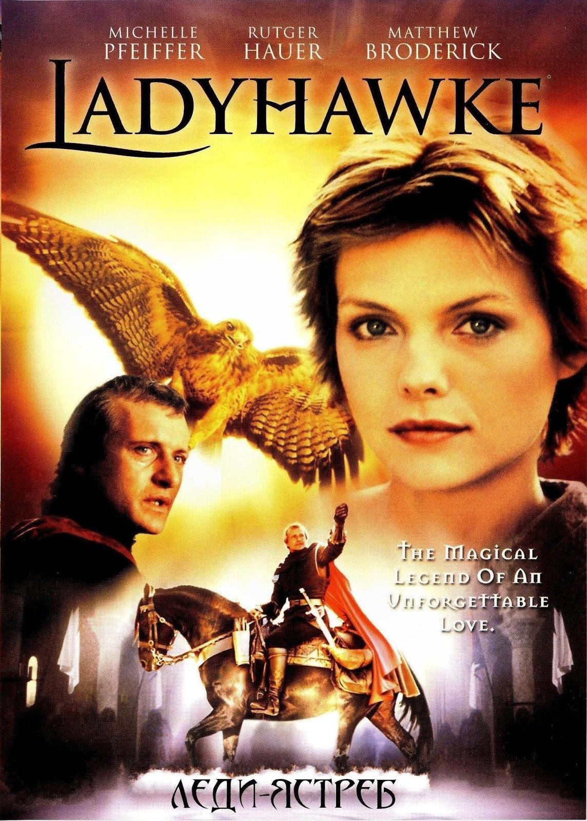 Ladyhawke (Lady Hawke) (1985)