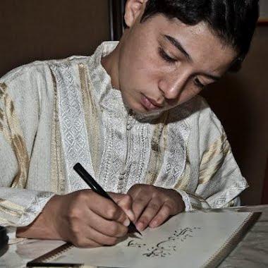 محمد همّام بن عادل الشبل أصغر خطاط في العالم