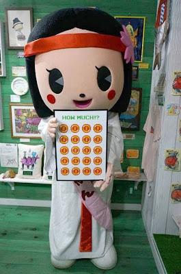 桜井市マスコットキャラクター「ひみこちゃん」