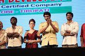 Baahubali audio release photos-thumbnail-13
