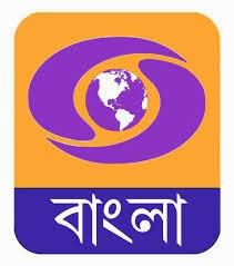 DD Bangla Channel Available on DD Free Dish Platform
