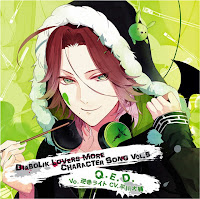 Diabolik Lovers More Character Song Vol.5
