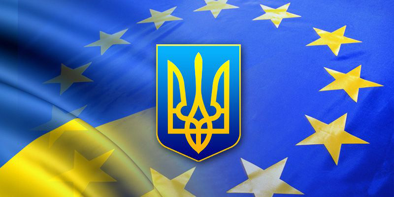У країнах ЄС назвали мінімальні суми, які потрібно мати українці при перетині кордону