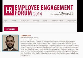 Employee Engagement Forum 2014, December 7-8, Dubai UAE