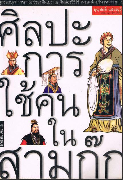 39 clues book 7 pdf free download