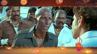 Deepavali Special Blockbuster Sun TV Movies – Promo 1