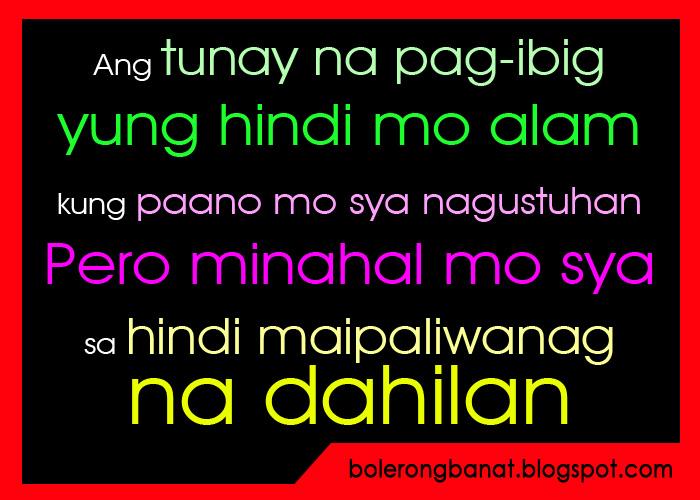 ang tunay na pag-ibig essay Marami na ang nagtangka, nagpaliwanag at nagbahagi ng kani-kanilang istorya  tungkol sa tunay na pag-ibig marami ang nag-akala,.