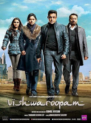 Vishwaroopam 2013 Dual Audio [Hindi Tamil] DVDRip 550mb