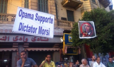 Egyptians Angry with President Obama