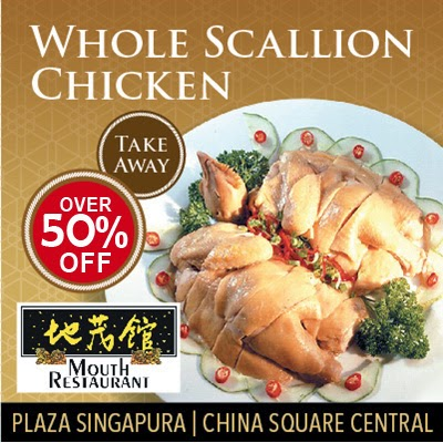 Whole Scallion Chicken at Mouth Restaurant