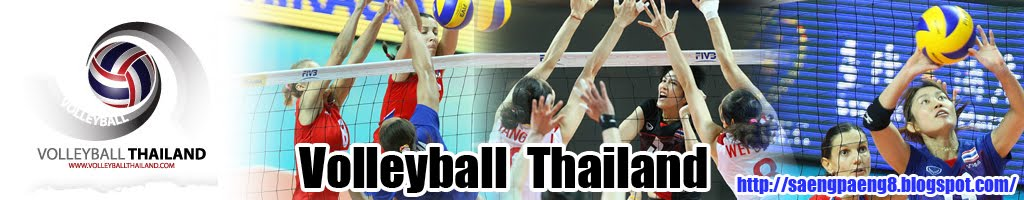 Volleyball Thailand