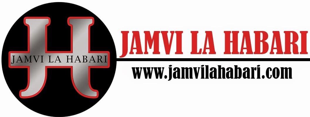 Jamvi la Habari